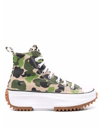 Beige Camouflage Canvas High Top Sneakers