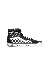 Vans Vault Ua Sk8 Hi Japanese Type Sneakers