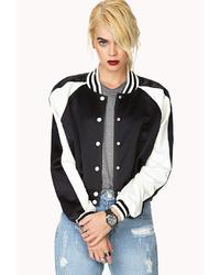 Forever 21 Fresh Satin Varsity Jacket