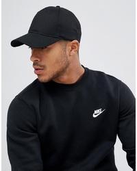 ASOS DESIGN Baseball Cap In Black