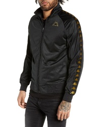 Kappa Anniston Slim Fit Knit Track Jacket