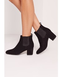 Missguided Low Heel Chelsea Ankle Boot Black