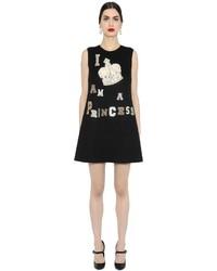 Dolce & Gabbana Princess Embellished Wool Shift Dress