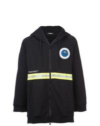 Undercover Reflective Stripe Sports Jacket
