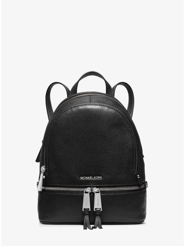 d2d222bda7ae Michael Kors Michl Kors Rhea Extra Small Leather Backpack, $258 | Michael  Kors | Lookastic.com