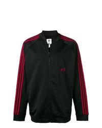 adidas Uasons Track Jacket