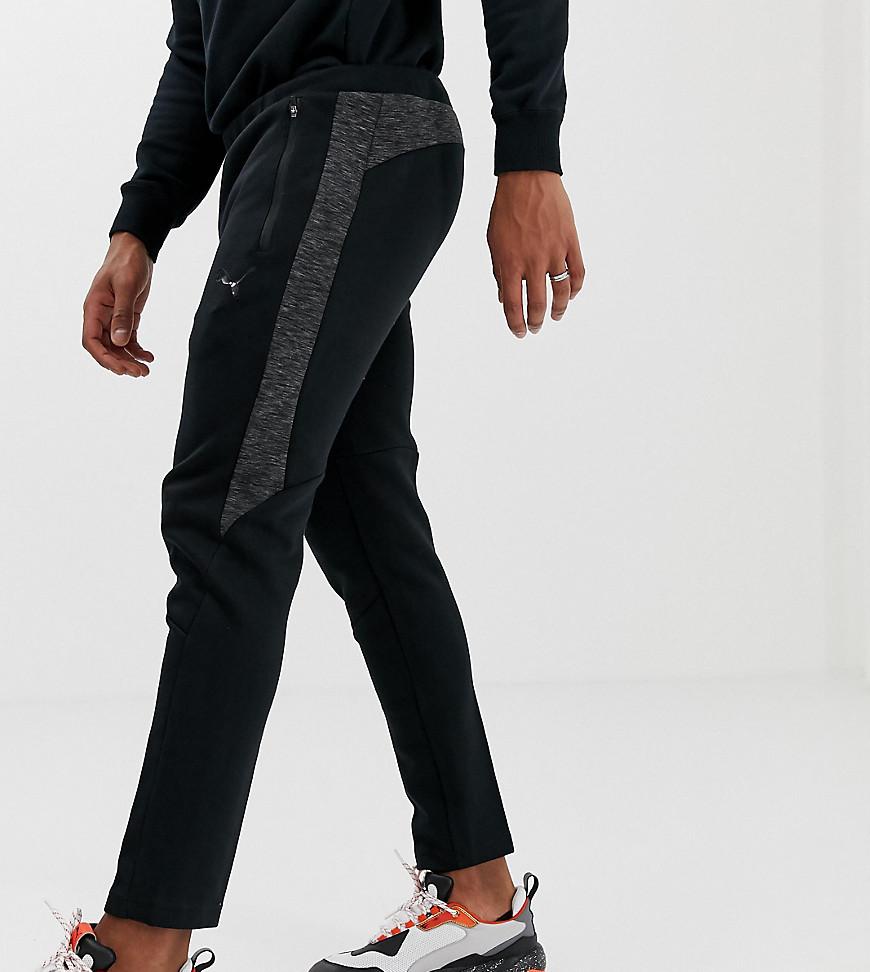 Puma Evostripe Pants, $44   Asos   Lookastic