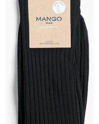 Mango Outlet 2 Pack Knee Length Ribbed Socks