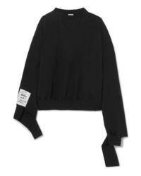 Vetements Oversized Distressed Cotton Jersey Sweatshirt