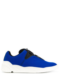 Christian Dior Dior Homme Ridged Sole Sneakers