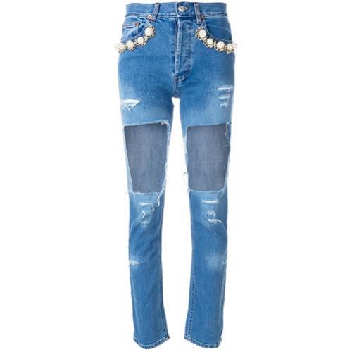 Forte Dei Marmi Couture Big Hole Jeans Unavailable