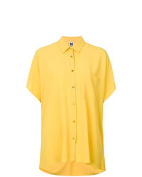 Camisa de manga corta amarilla