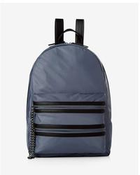 Express Gym Backpack