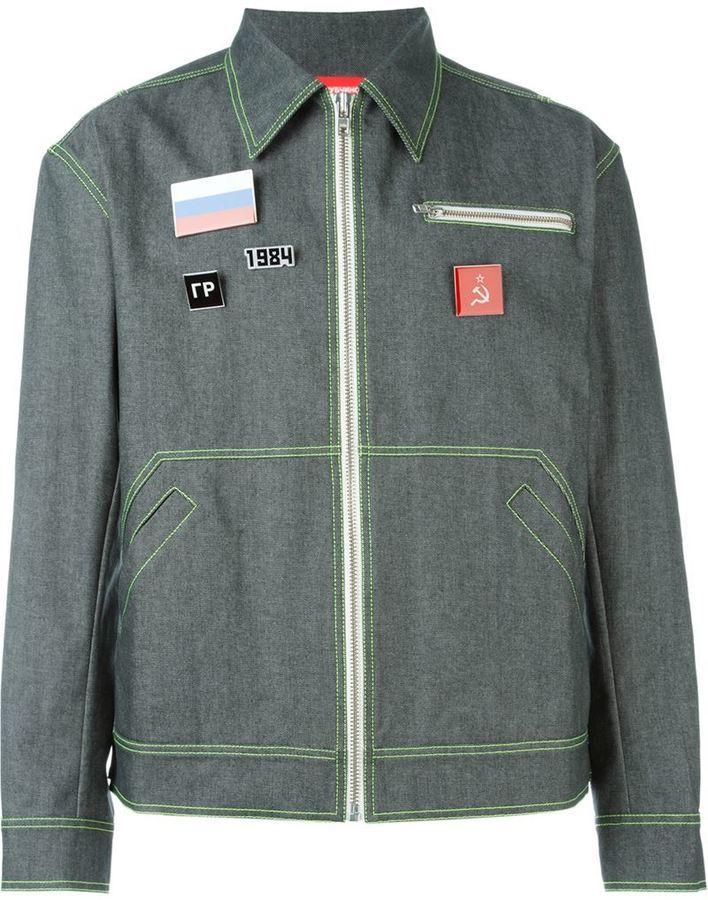 Gosha Rubchinskiy Pin Detail Denim Zip Jacket Where To Buy How