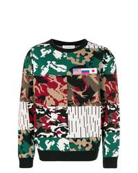 Gosha Rubchinskiy Camo Jacquard Knit Sweater