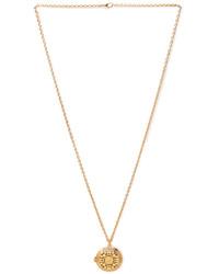 Forever 21 Filigree Locket Necklace