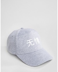 Asos Baseball Cap With Printed Front