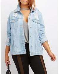 Charlotte Russe Plus Size Destroyed Oversize Denim Jacket