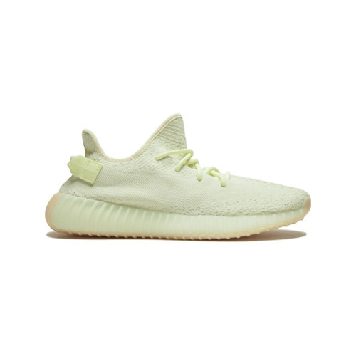 Yeezy Adidas X Boost 350 V2 Sneakers