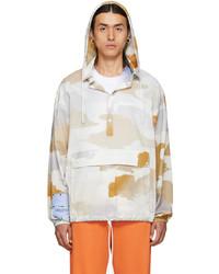 McQ White Parachute Landscape Jacket