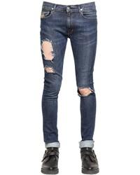 April 77 16cm Joey Mick Destroyed Denim Jeans