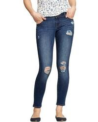 Old Navy The Rockstar Distressed Super Skinny Jeans
