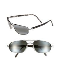 Maui Jim Kahuna  Polarizedplus2 59mm Sunglasses
