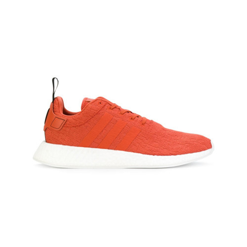 on sale 3237e 47be1 $75, adidas Originals Nmd R2 Sneakers