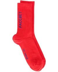 Gosha Rubchinskiy Ribbed Socks