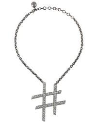 Lanvin Embellished Hashtag Necklace