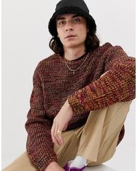 ASOS DESIGN Knitted Oversized Rib Jumper In Multicolour