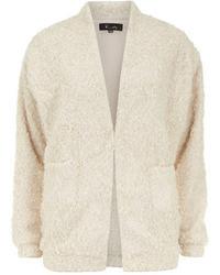 Dorothy Perkins Cream Boucle Short Coat