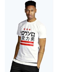 Boohoo Sports Japanese Printed T Shirt