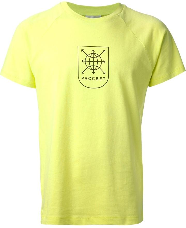 Gosha Rubchinskiy Printed T Shirt | Where to buy & how to wear